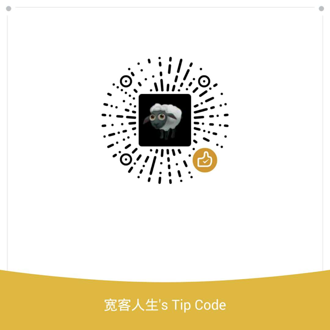 宽客人生 WeChat Pay